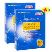 【買一送一】森田藥粧玻尿酸複合精華修護面膜5入+贈二片面膜