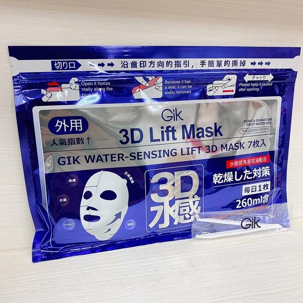 【花想容】韓國 gik 3D水感提拉面膜 260ml 7片/包 附鎳子
