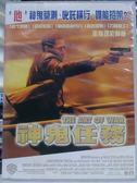 挖寶二手片-I16-013-正版DVD【神鬼任務1】-衛斯理史奈普