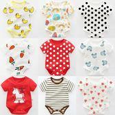 女寶寶三角連身哈衣夏季嬰兒新生兒包屁衣服短袖12夏裝6個月3薄0 滿天星