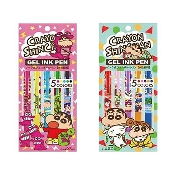 【南紡購物中心】(5入)日本AL PLANNING蠟筆小新GEL INK PEN五色0.7mm彩色水性原子筆K-6551水性筆5色