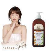 【Green Pharmacy草本肌曜】天然金盞花&綠茶保濕潤膚乳液 500ml