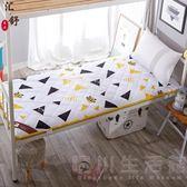 學生宿舍床墊單人床0.9寢室上下鋪1米1.2褥子海綿床墊1.5m床1.8米 晴川生活館 NMS