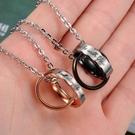 鈦鋼項鍊(一對)-簡單圓環生日情人節禮物情侶對鍊2色73cl12【時尚巴黎】