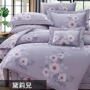 【貝兒】60支天絲四件式兩用被床包組 多款(雙人/黛莉兒)