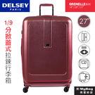 DELSEY 行李箱 GRENELLE 27吋 酒紅 1/9分掀蓋式 拉鍊旅行箱 超重指示器 可擴充 002039821-04 MyBag得意時袋