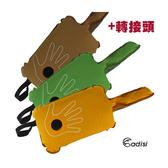ADISI 打氣幫浦PUMP+轉接頭 /城市綠洲(轉接頭適用於平面式氣閥.充氣枕.充氣睡墊)