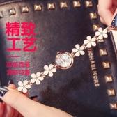 手錶 清新小雛菊花朵手鏈女士手錶女表石英表少女公主小仙女中學生腕表 新年提前熱賣