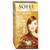SOFEI 舒妃 草本護髮 染髮霜(丁香)-6.7 丁香亞麻