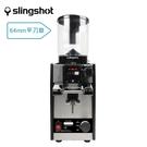 金時代書香咖啡 Slingshot 磨豆機 - 64mm平刀款 HG0892 (下單前需詢問商品是否有貨)