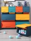 前開式翻蓋兒童玩具收納箱塑料家用裝零食衣服書本儲物盒整理櫃子 樂活生活館