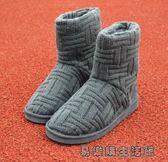毛線雪地靴女生短筒棉靴平底女靴