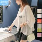 【V1896】shiny藍格子-清新甜美.純色空調防曬中長袖開衫外套