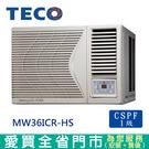 TECO東元5-7坪MW36ICR-HS...