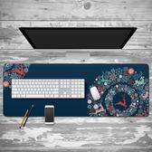 滑鼠墊超大筆電電腦辦公桌墊鎖邊創意插畫加厚大號文藝游戲鼠標墊【夏日清涼好康購】