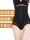 收腹內褲女塑身高腰塑形束腰產後翹臀小肚子...