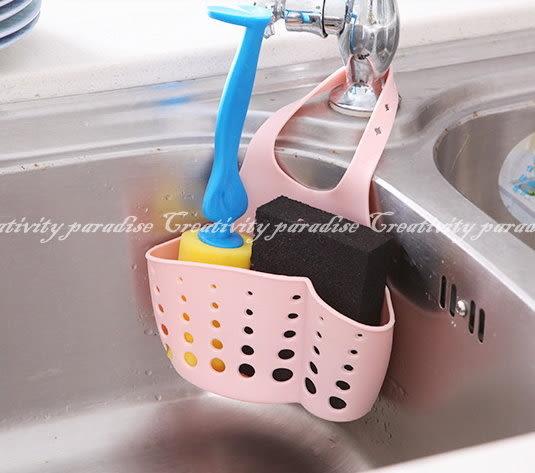 【調整式水槽收納架】廚房衛浴室水龍頭調節卡扣式掛袋 瀝水收納袋