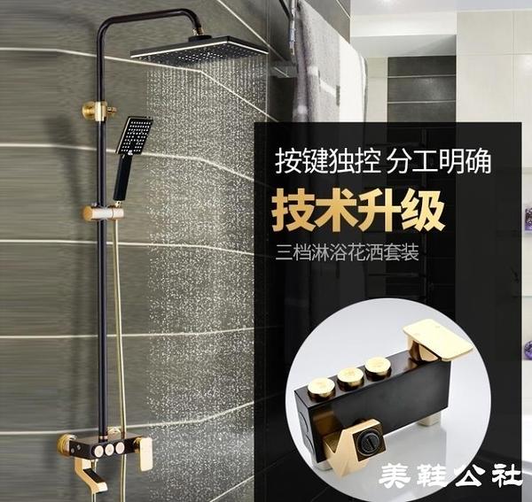 淋浴屏智慧恒溫家用歐式淋雨噴頭304不銹鋼浴室淋浴柱 【美鞋公社】