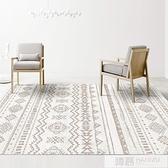 摩洛哥北歐簡約地毯客廳現代沙發茶幾地墊房間臥室床邊毯滿鋪家用 4.4超級品牌日 YTL