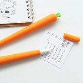 ◄ 生活家精品 ►【P217】紅蘿蔔0.5mm中性筆 學校 辦公 文具 實用 學生 黑色 書寫 筆記 塗鴉 草稿