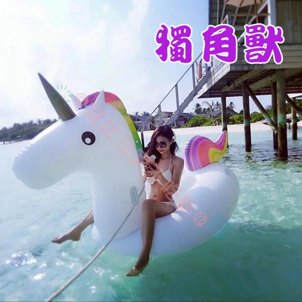 獨角獸 座騎 造型 泳圈 浮排 浮板 救生圈 浮床 夏日 休閒 度假 海邊 沙灘 泳池必備 現貨