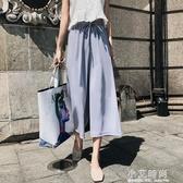 寬管褲女夏雪紡高腰垂感2020新款寬鬆薄款七分八分小個子直筒褲子【小艾新品】