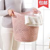 大號塑料臟衣籃浴室洗衣籃客廳玩具衣物收納籃臟衣服收納筐WY