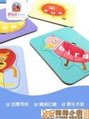 拼圖火星豬拼圖益智幼兒早教玩具男女孩3-4-6歲2智力開發木質 交換禮物 免運