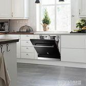 全自動家用8套洗碗機 嵌入式消毒烘干一體機YDL 優樂美生活館