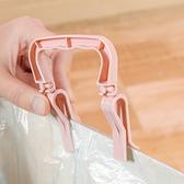 垃圾袋防滑固定夾 防滑夾 卡扣桶邊沿固定器 帶提手夾子 好拿取 衛生 乾淨【N445】慢思行