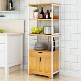 廚房置物架落地微波爐架隔板碗櫃烤箱架儲物收納多層架多功能廚櫃WY三角衣櫥