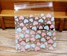 95入 粉藍雙色愛心 餅乾袋 西點袋 手...