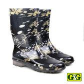 【G&G】雨中奇景印花中筒雨靴 (66434-GRY)