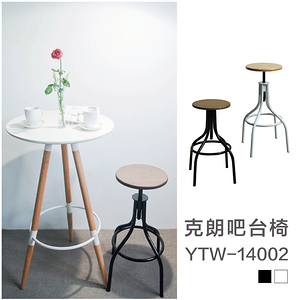 【YOI傢俱】克朗椅-白白
