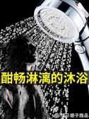 增壓淋浴花灑噴頭淋雨花酒家用高壓洗澡沐浴淋浴頭蓮蓬頭軟管套裝 (橙子精品)