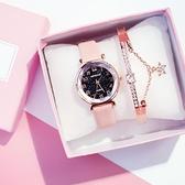 快速出貨 手錶ins少女心手錶女學生韓版簡約潮流百搭抖音網紅同款星空女表防水【2021鉅惠】