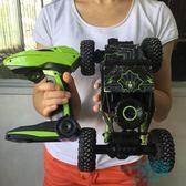 遙控車四驅越野車攀爬大腳車高速賽車充電動兒童玩具男孩遙控汽車
