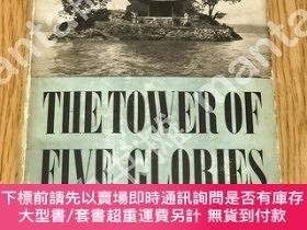 二手書博民逛書店The罕見Tower of Five Glories: A Study of the Min Chia of Ta