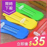 寶寶腳長測量尺/網上買鞋神器(1入)【小三美日】顏色隨機出貨 原價$39