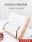 木質閱讀架桌面看書架成人學生夾書神器固定放書可調節書夾支架 宜品MKS
