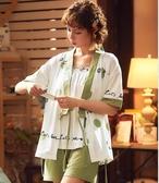 睡衣女夏吊帶純棉三件套帶胸墊大碼胖MM200斤莫代爾套裝家居服薄 歌莉婭