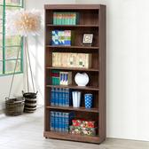 Homelike 愛爾2.7尺開放書櫃-免組裝