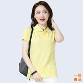 優一居 T恤女 t恤 Polo衫 修身 翻領 短袖 有領純色上衣