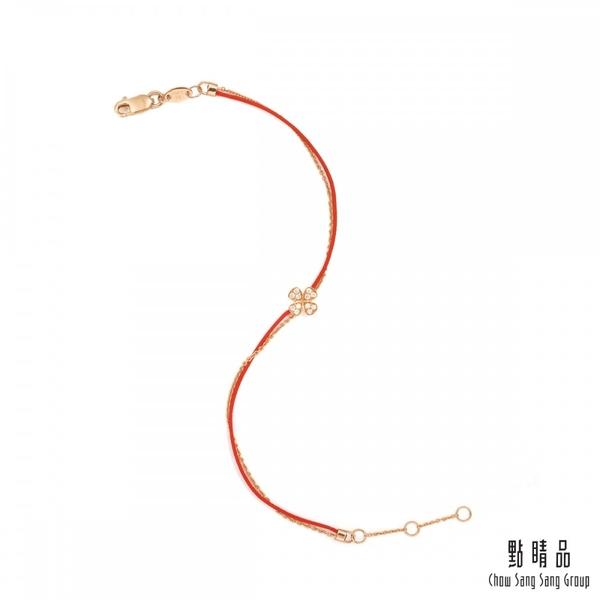 點睛品 Wrist Play 四葉幸運草 18K玫瑰金鑽石紅繩手鍊