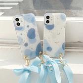 蘋果 iPhone XS XR XS MAX iX i8+ i7+ 藍圈長掛繩殼 手機殼 保護殼 長掛繩 全包邊 軟殼