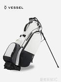 高爾夫球包 VESSEL高爾夫支架包男golf bag碳纖維腳架裝備包輕便球包YTL 年終鉅惠