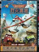 挖寶二手片-B17-075-正版DVD-動畫【飛機總動員:打火英雄】-迪士尼 國英語發音