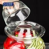 密封罐泡菜壇子玻璃加厚家用泡菜壇密封腌菜瓶四川腌酸菜壇子大號咸菜罐 滿天星