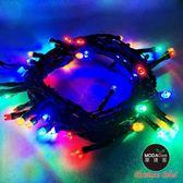 50燈LED燈串聖誕燈 (四彩色光/綠線)(附控制器跳機)高亮度又省電 ◆86小舖 ◆