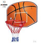 成人掛式籃球框籃球板 木質籃板鐵籃球筐 戶外標準籃球架igo 享購
